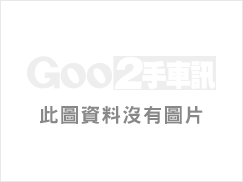 【台中超擎汽车】06年三菱grunder高清图片